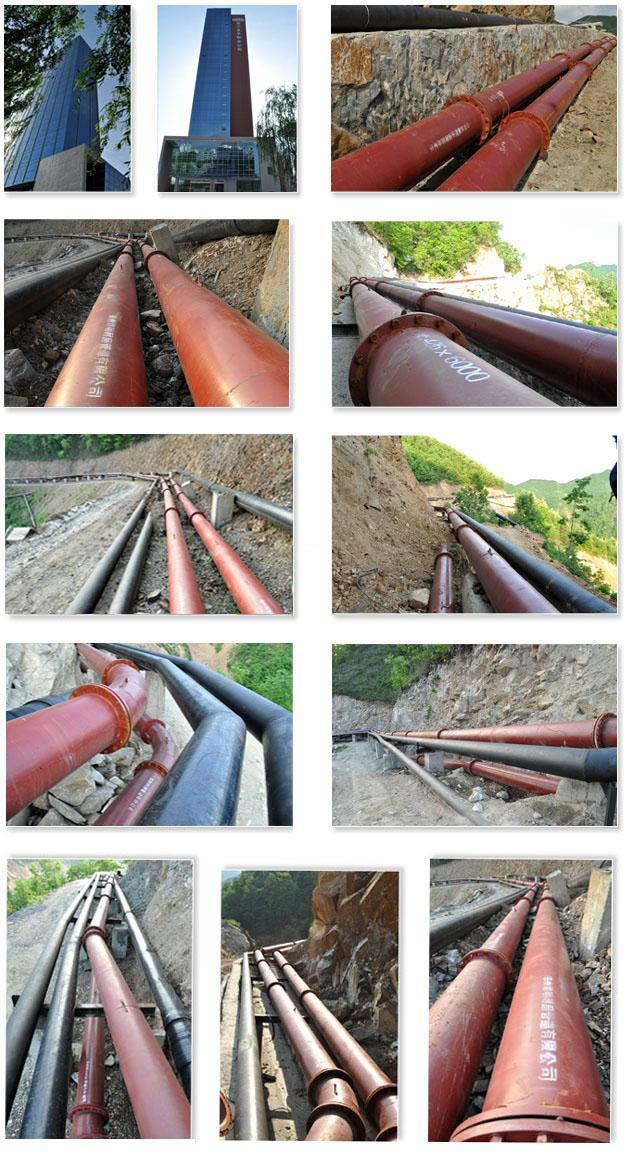 河南永煤集团龙宇矿业公司