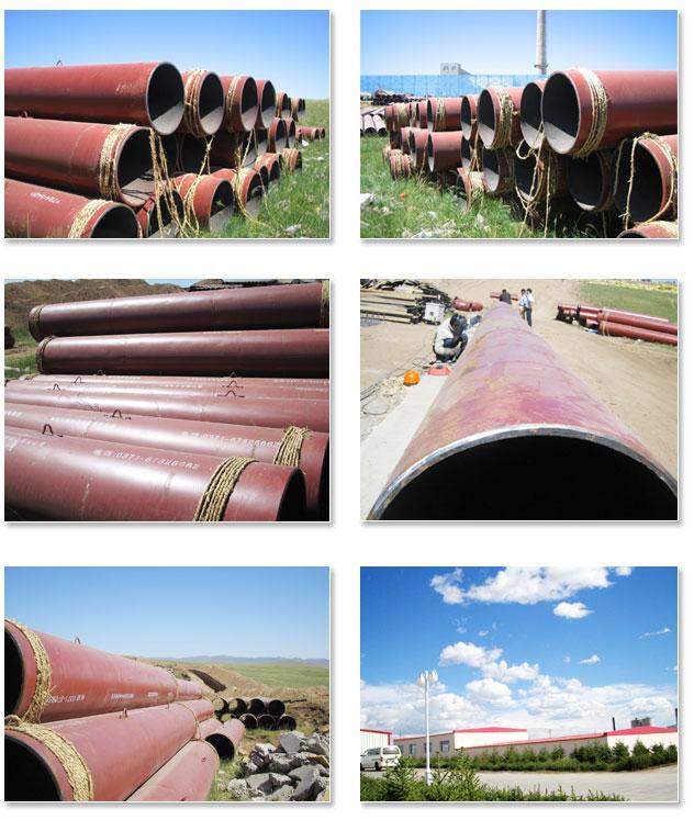 中国黄金集团内蒙古矿业公司