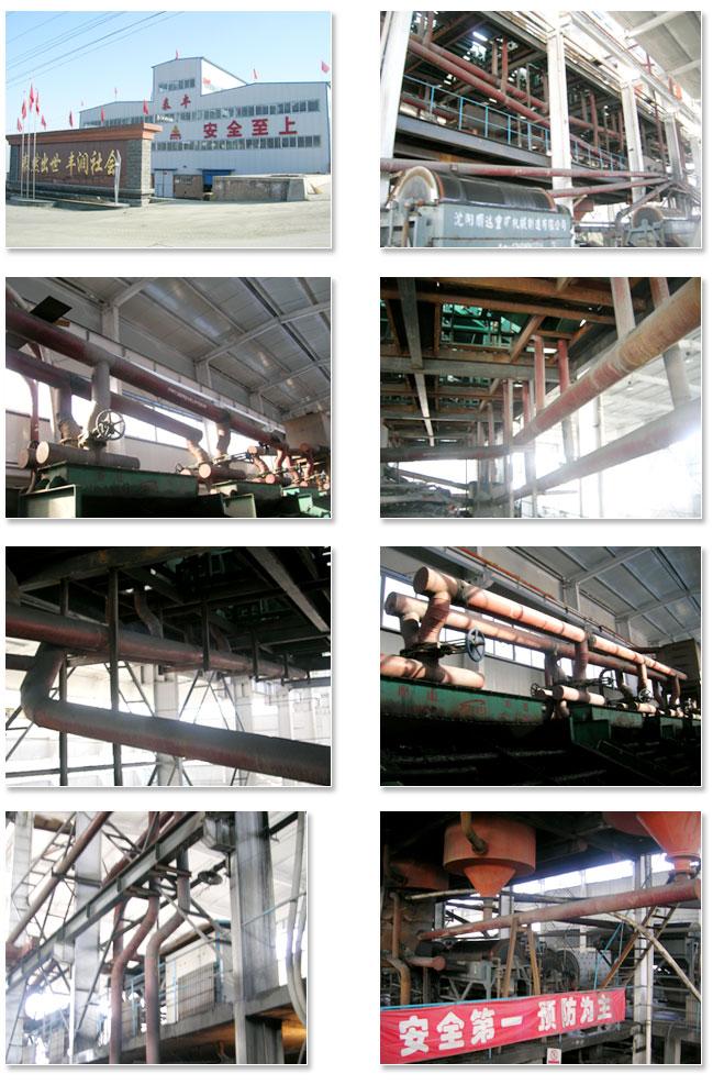 工程案例:山西泰丰矿业有限公司