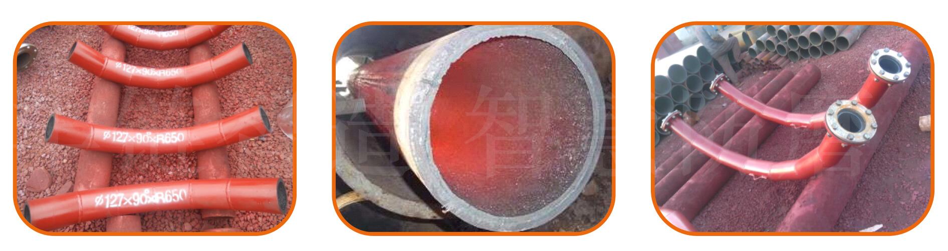 钢衬-SHS自蔓燃三氧化二铝(Al2O3)刚玉陶瓷耐磨复合管